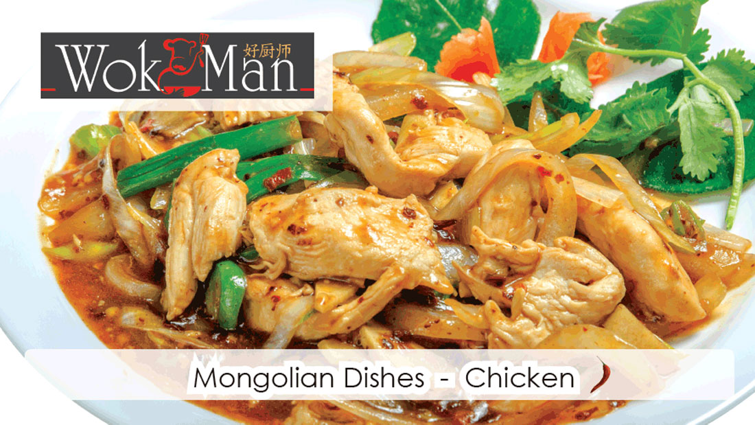Mongolian Dishes
